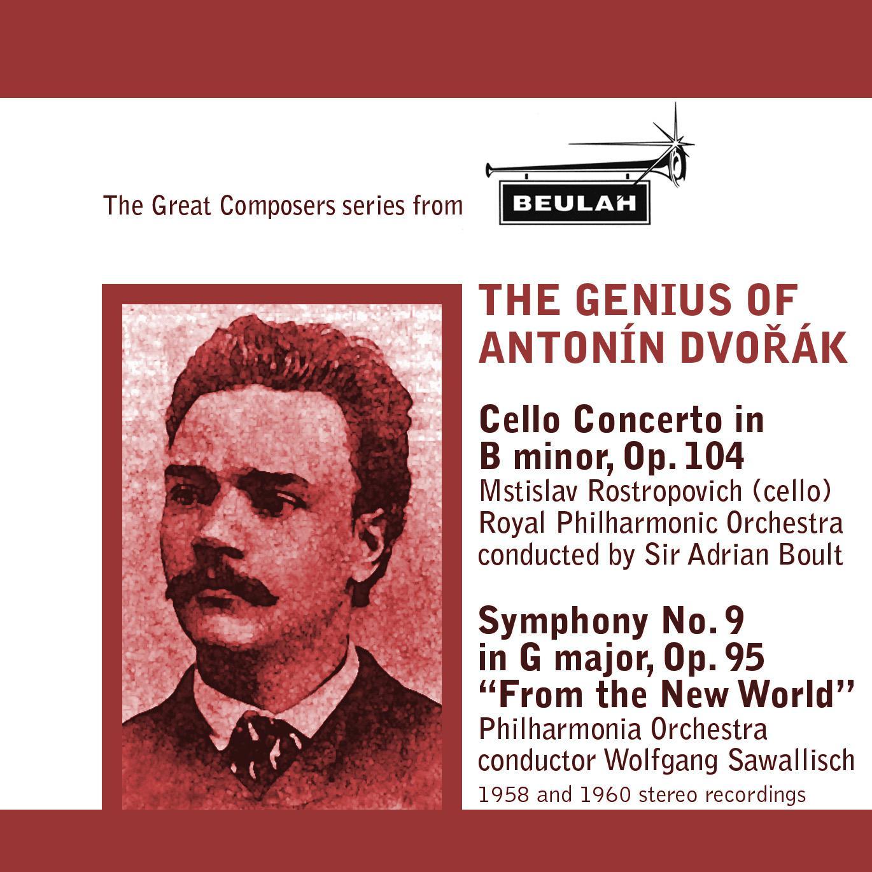 Historic Brahms Trios