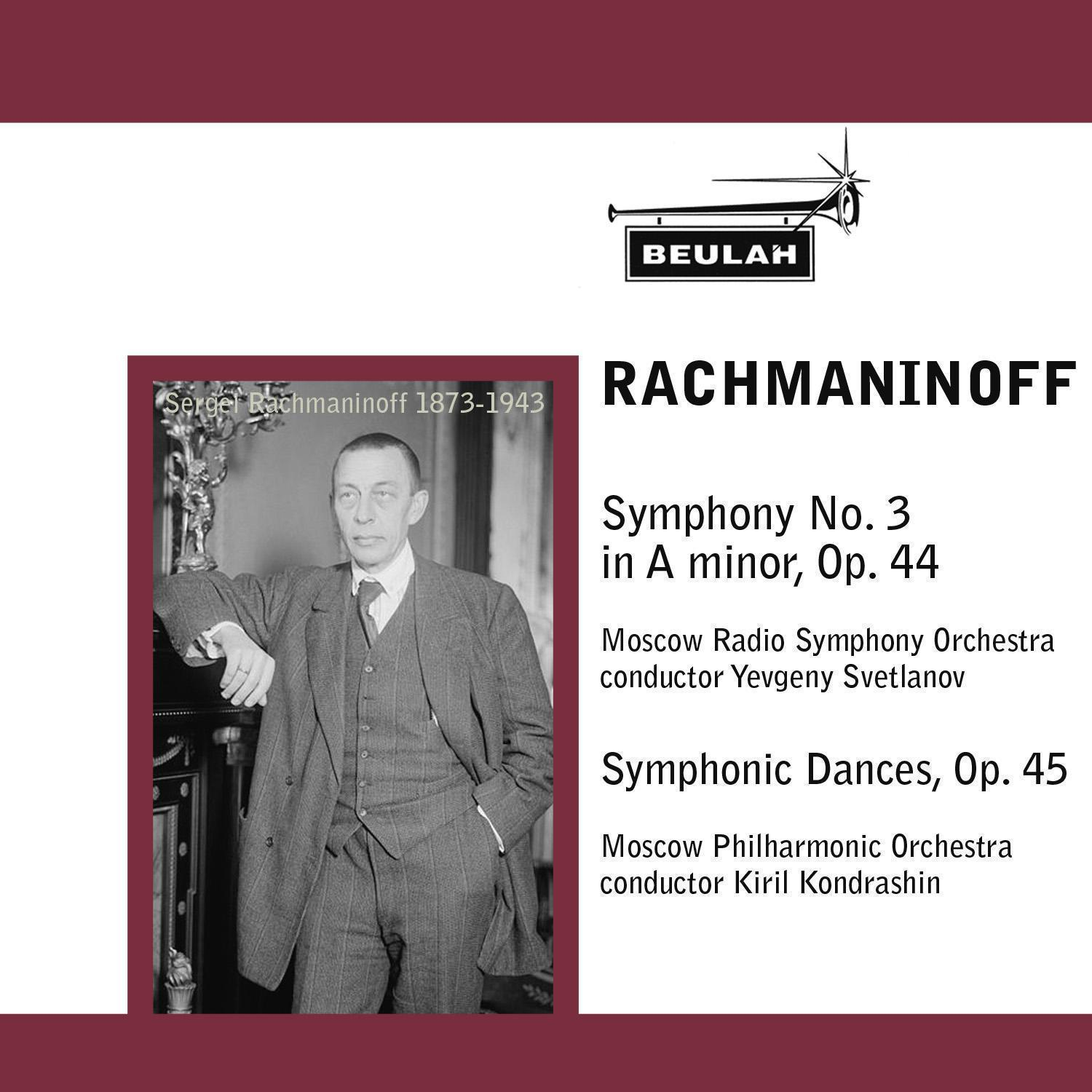 rachmaninoff symphony number 3 and symphonic dances