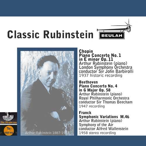 classic Rubinstein