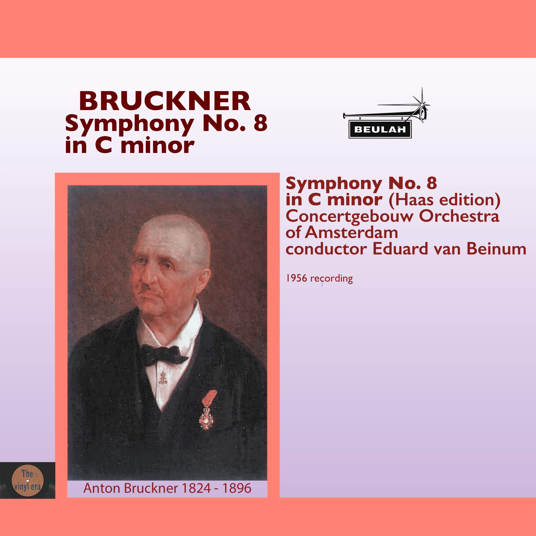 6PD17 bruckner symphony number 8
