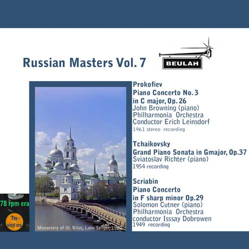 russian masters volunme 7