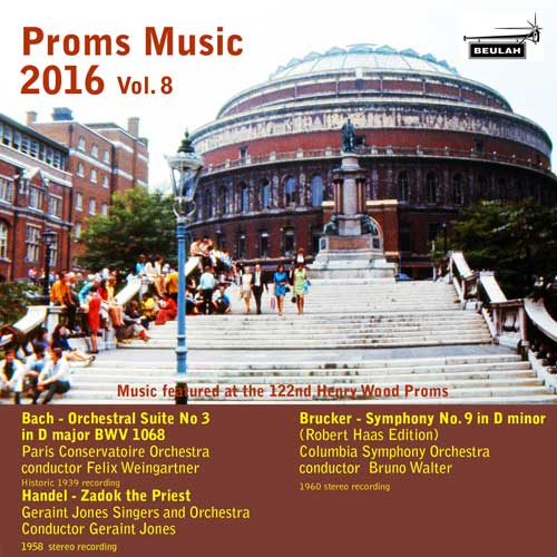 Proms Music 2016 Volume 8